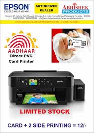 Small Picture Epson l130 printer for photo paper