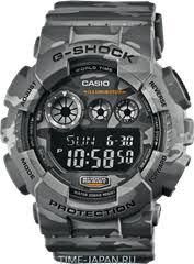 Камуфляжные <b>часы Casio</b> G-Shock - Каталог камуфляжных <b>часов</b> ...