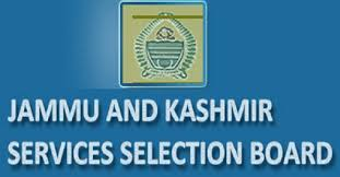 JKSSB Junior Staff Nurse Admit Card