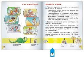 УМК Литературное чтение  но и для ученика логику проникновения в глубь литературной системы Основой работы на уроке в 1 классе является разворот учебника 1