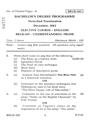 bege eeg ignou papers essays short stories