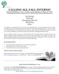 Cover Letter Examples For Internships Electrical Engineering