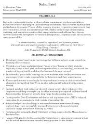 Substitute Teacher Resume Awesome Substitute Teacher Resume Examples