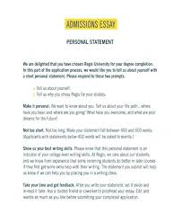 Personal Statement For College Personal Statement Essay Example Help Writing A Personal Statement