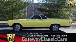 1969 Chevrolet El Camino SS Stock #7234 Gateway Classic Cars St ...