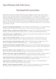 drama worksheets balancing chemical equations problems