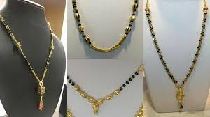 Light Weight Black Beads Light Weight Gold And Black Beads Mangalsutra Designs
