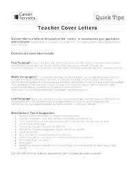 Substitute Teaching Cover Letter Substitute Teacher Resume No