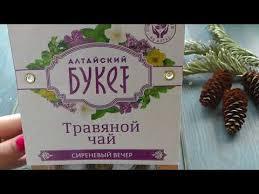 Чай Алтайский букет в Перми 🥇