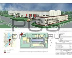 Купить дипломный Проект № Здание по производству деревянных  1 3d модель здания генеральный и ситуационный план в формате картинка ipg jpg