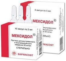 Таблетки для улучшения мозгового кровообращения купить в ...