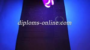 Купить диплом фармацевта в Москве о высшем образовании без предоплаты Диплом специалиста образца 2011 2013 года Заполненный бланк с приложением в твердой обложке синего цвета