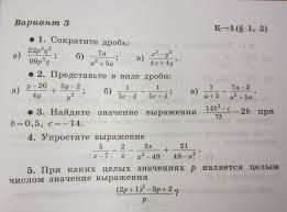 Математика класс Сайт учителя математики Янчевской Любовь  задачи к зачёту по теме Окружность
