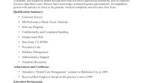 Reception Resume Examples Resume Bank