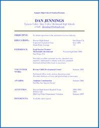 Sample Resume Objectives High School Students Valid High School