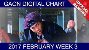 Gaon Chart Top 20 Korea Billboard February Week 3 2017 Kpop Chart Best Of Kpc