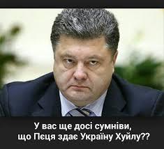 """Представители СБУ """"крышуют"""" контрабанду в Одессе, - Саакашвили - Цензор.НЕТ 5909"""
