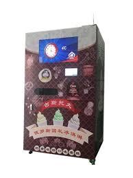 Self Service Ice Cream Vending Machine Awesome China SelfService Automatic Soft Ice Cream Vending Machine China