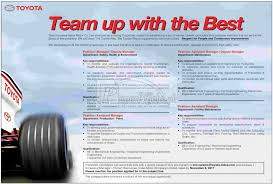 toyota indus motor pany ltd jobs 2017