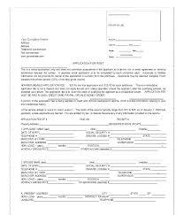 Blank Rental Verification Form Application House Agreement ...