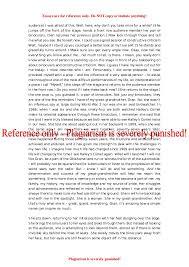 self image essay discovery essay