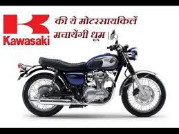 new upcoming kawasaki bikes in india in
