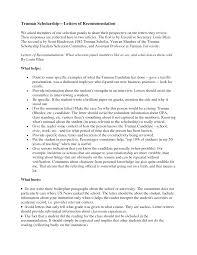 re mendation letter for scholarship eanv1uwq