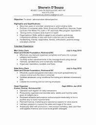 Data Entry Resume Valid Data Entry Resume Samples Free Download