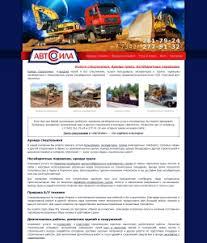 Отчет по практике транспортная компания бухгалтерия Отчет по практике транспортная компания бухгалтерия в Москве
