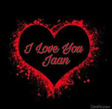I Love You Jaan Pic - Good Night I Love ...