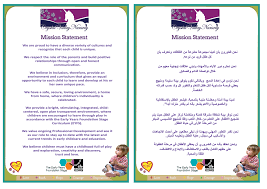 Day Care Vision And Mission Statement