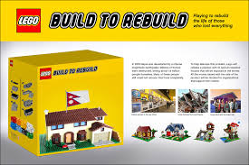 lego student work 2016 playing to rebuild the life of those who lost everything money raised for ngos source one show merit award