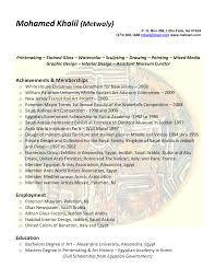 Interior Design Resume Format Full Size Of Curriculum