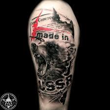 медведь и надпись Made In Ussr в стиле треш полька фото татуировок