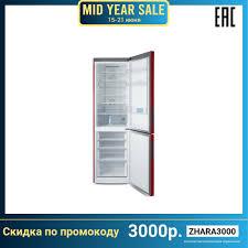 <b>Двухкамерный холодильник Haier</b> C2F 636 CORG - купить ...
