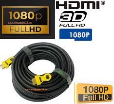 Cáp HDMI Dài 20m 1.4 Full HD 1080P Mpad Mh057 Chính Hãng