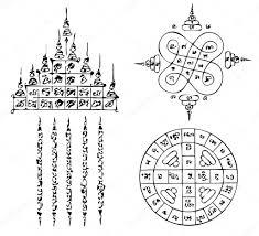 тайские татуировки древних векторное изображение Koydesign 43014163
