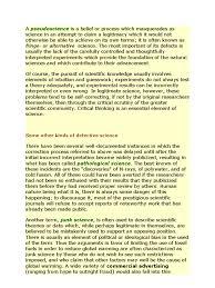 intro to university essay persuasive