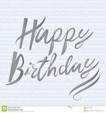 Happy Birthday Business Card Happy Birthday Words Handmade Calligraphy Icon Vector Design