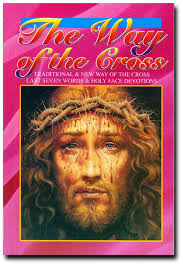 the way of the cross traditional and new way