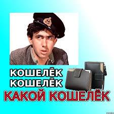 """За последние три года УЗ получила свыше 20 млрд грн от повышения ж/д тарифов. Нужно понять, на что эти деньги будут потрачены, - глава """"Укрметаллургпром"""" - Цензор.НЕТ 4285"""
