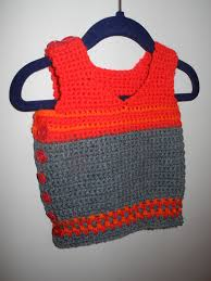 Boys Vest Pattern Interesting Decorating Ideas