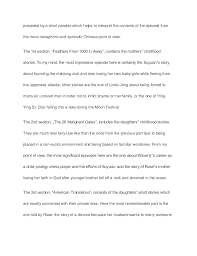 the joy luck club by amy tan sample paper essay