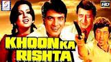 Jeetendra Khoon Ka Rishta Movie