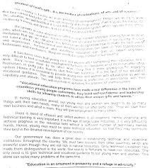 important of education essay essay education female education essay female education essay