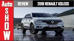 2018 renault koleos review. fine renault 2018 renault koleos  review with renault koleos review o