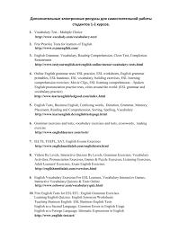 18. English Grammar Quizzes Using JavaScript (Grammar