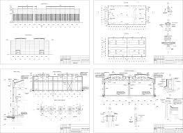 Курсовые и дипломные проекты промышленные здания скачать dwg  Курсовой проект Кузнечно штамповочный цех 96 х 49 м в г