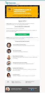 Когда и сколько уведомлений о вебинаре рассылать его участникам  контрольное письмо
