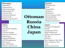 Ottoman Russia China Japan Ppt Download